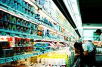 primer supermercado